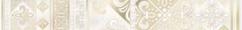 Бордюр 6,2*50,5 Aurelia Royal Lila
