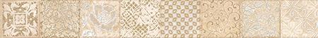 Бордюр 7,5*63 Pietra Collage